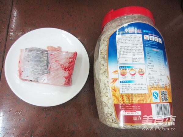 鱼肉燕麦的做法大全