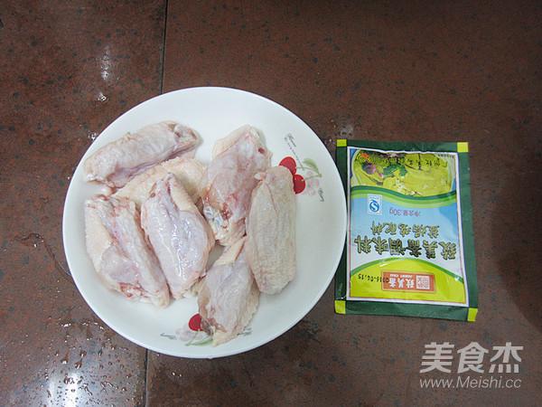 盐焗鸡中翅的做法大全