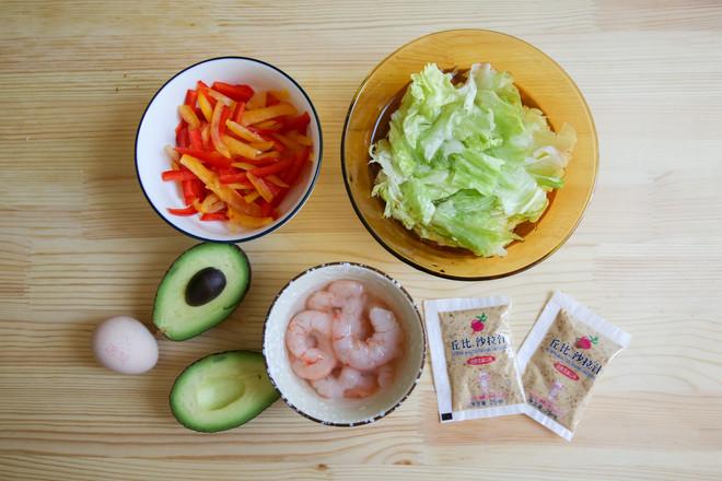 牛油果大虾沙拉#丘比沙拉汁#的做法大全