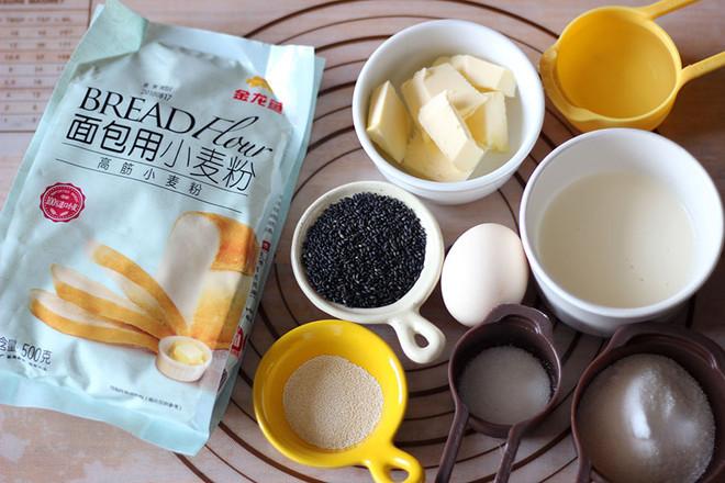 黑芝麻面包条---又香又软超级好吃的做法大全