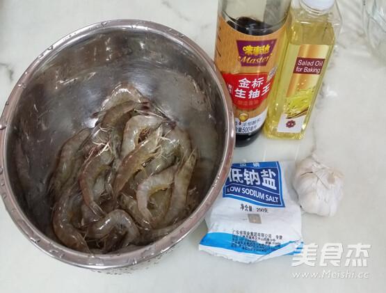 香辣基围虾的做法大全