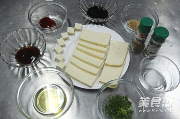 烤豆腐的做法大全