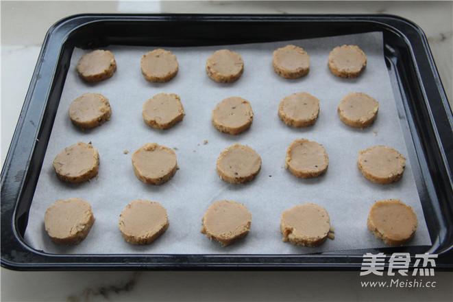 营养满分——焦糖核桃酥饼怎么吃
