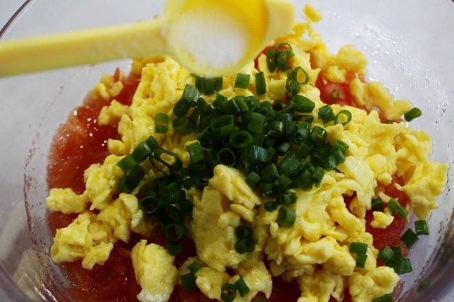鸡蛋水晶饺怎么做