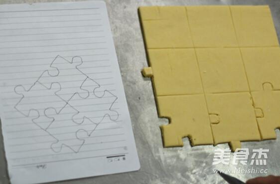 拼图饼干的简单做法