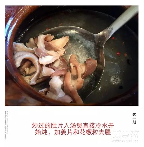 阴米肚片汤的步骤
