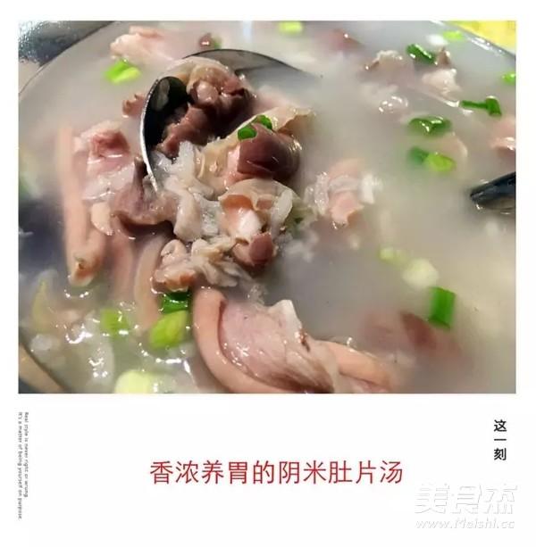 阴米肚片汤成品图
