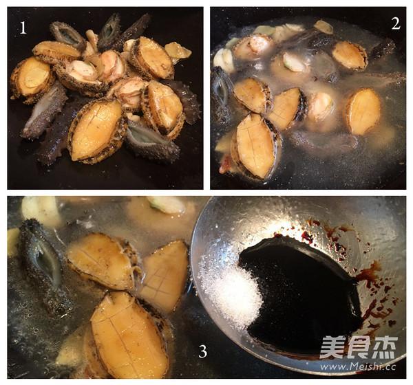 鲍鱼烧海参的简单做法