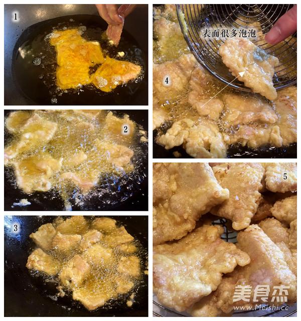 锅包肉的简单做法