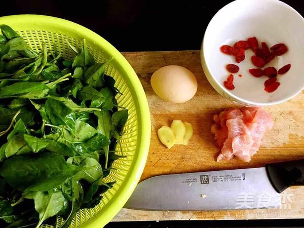 枸杞叶枸杞鸡蛋瘦肉汤的做法大全