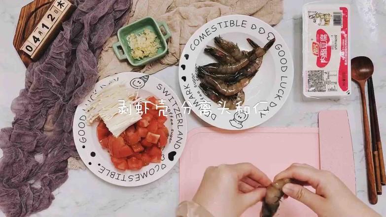 虾仁番茄豆腐汤的家常做法