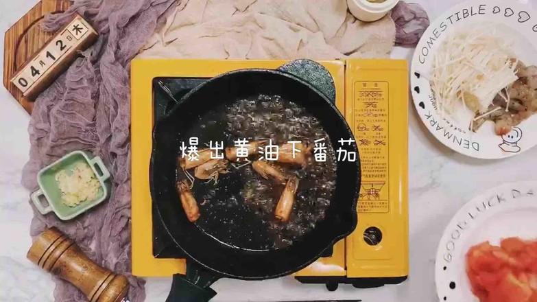 虾仁番茄豆腐汤怎么做