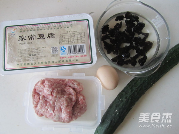焦熘豆腐丸子的做法大全
