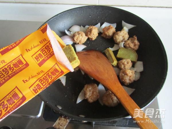咖喱丸子粉丝煲的简单做法