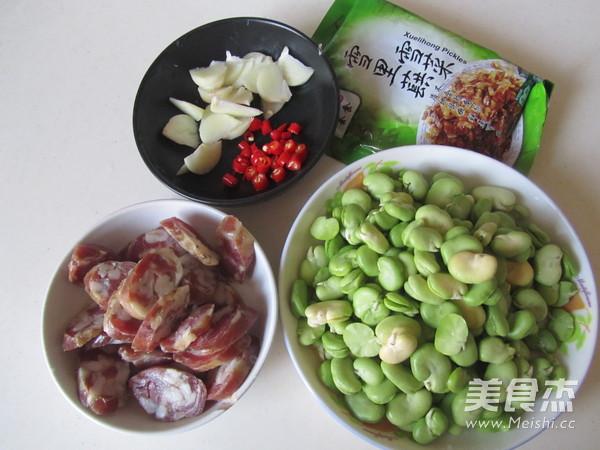 雪菜蚕豆米炒香肠的做法大全