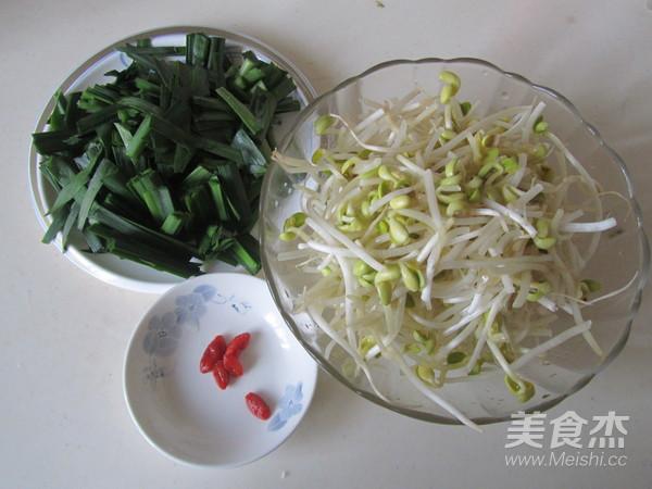 韭菜炒黄豆芽的做法大全