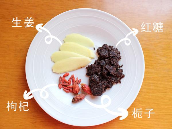 红糖姜茶的做法大全