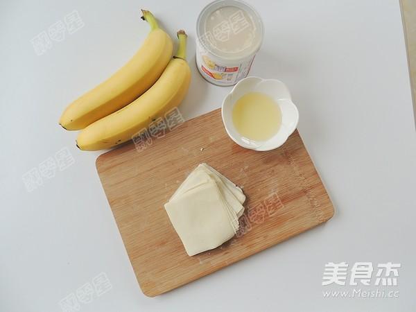 炼乳香蕉糖果的做法大全