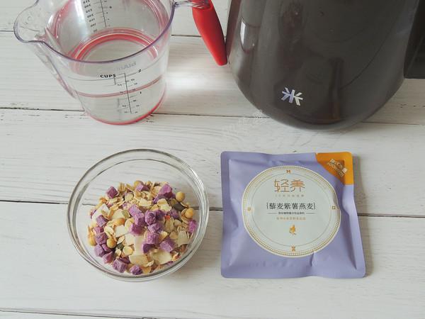 藜麦紫薯豆浆的做法大全