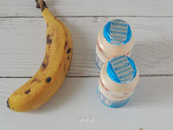 香蕉养乐多的做法大全
