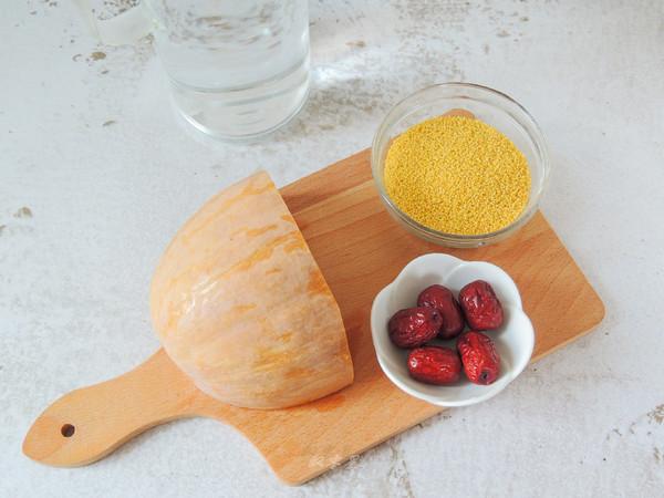 红枣南瓜小米豆浆的做法大全