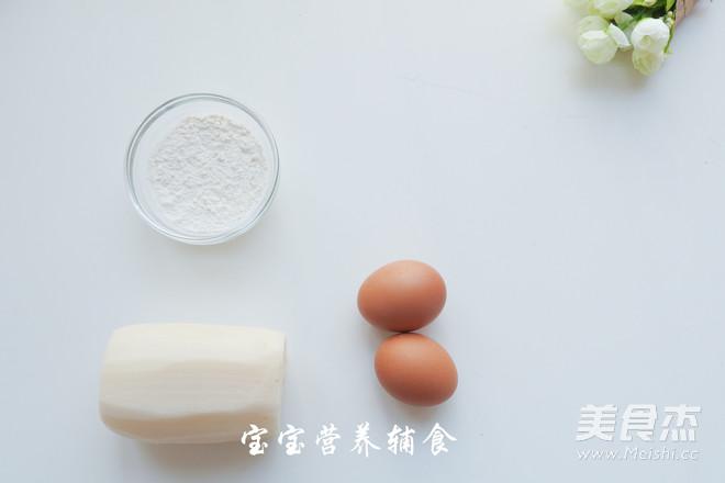 香煎藕饼的做法大全