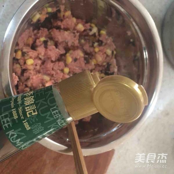 鸡肉香菇饺子怎么煮