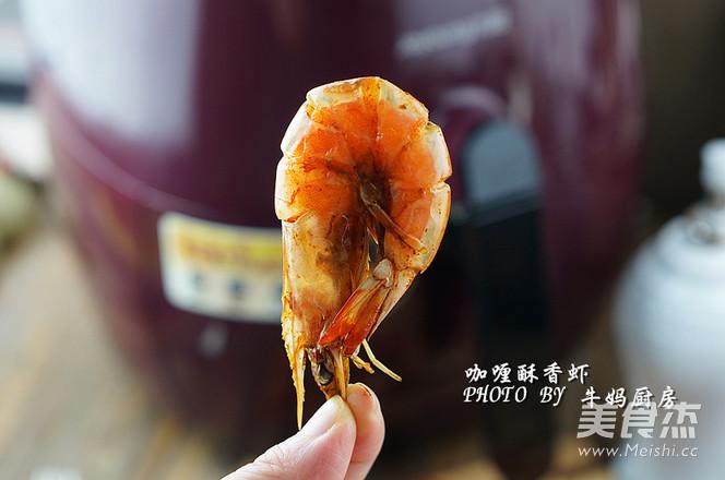 咖喱酥香虾怎么做