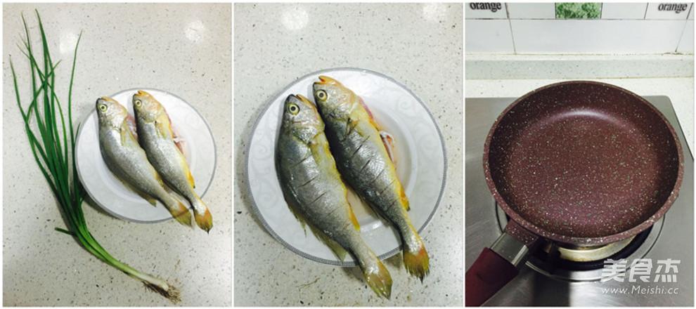 无油版煎黄鱼的做法大全