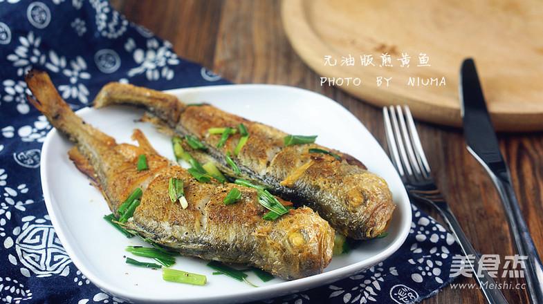 无油版煎黄鱼怎么吃