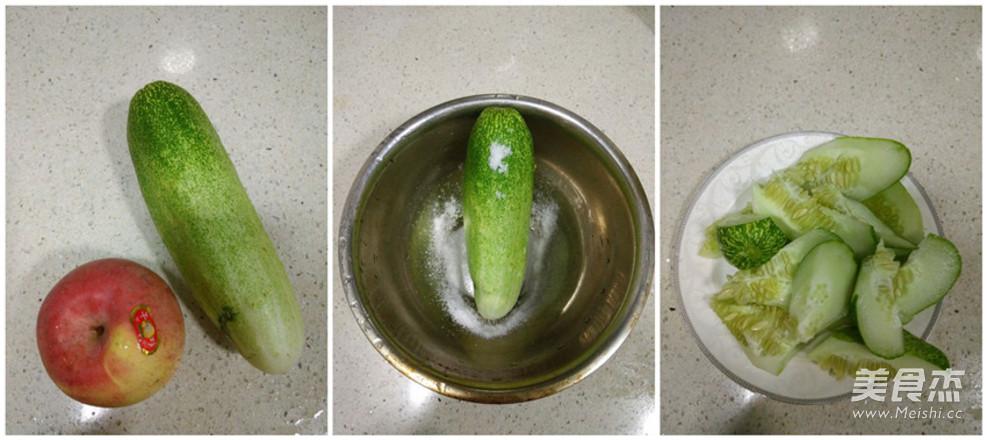 黄瓜苹果汁的步骤
