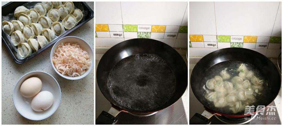 虾皮鸡蛋馄饨的做法大全