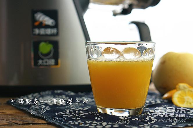 香橙梨子汁的家常做法