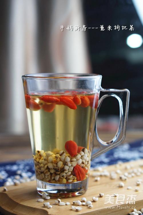 薏米枸杞茶怎么煮