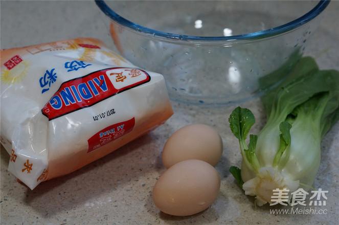 青菜鸡蛋饼的做法大全