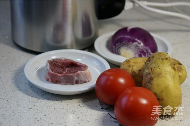 豆浆机版时蔬牛肉汤的做法大全
