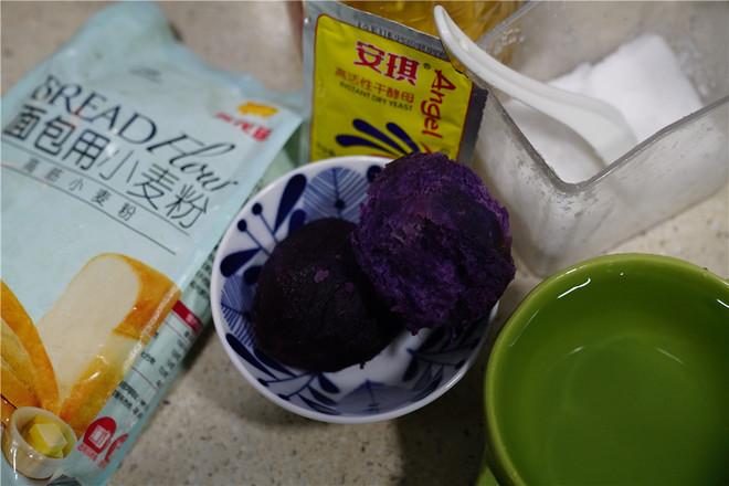 紫薯面包的做法大全