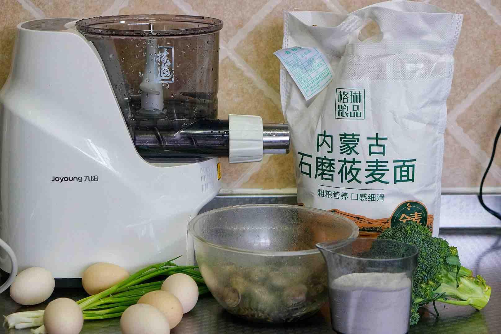 海鲜汤莜麦面的做法大全