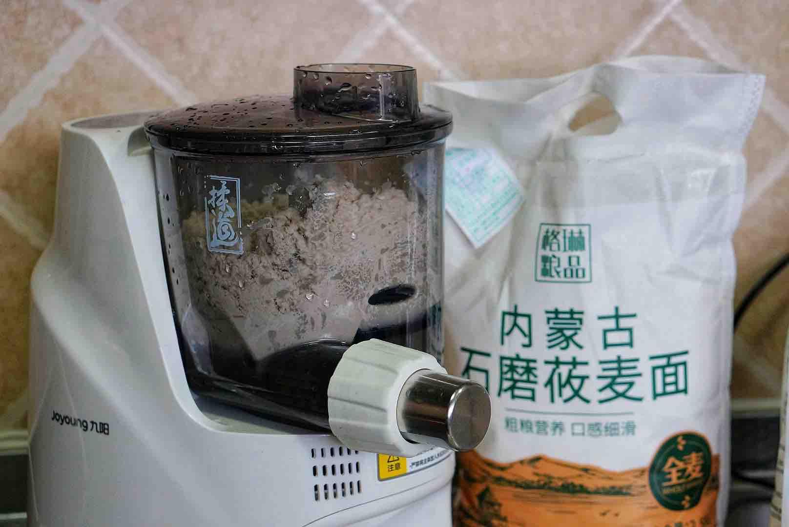 海鲜汤莜麦面的做法图解
