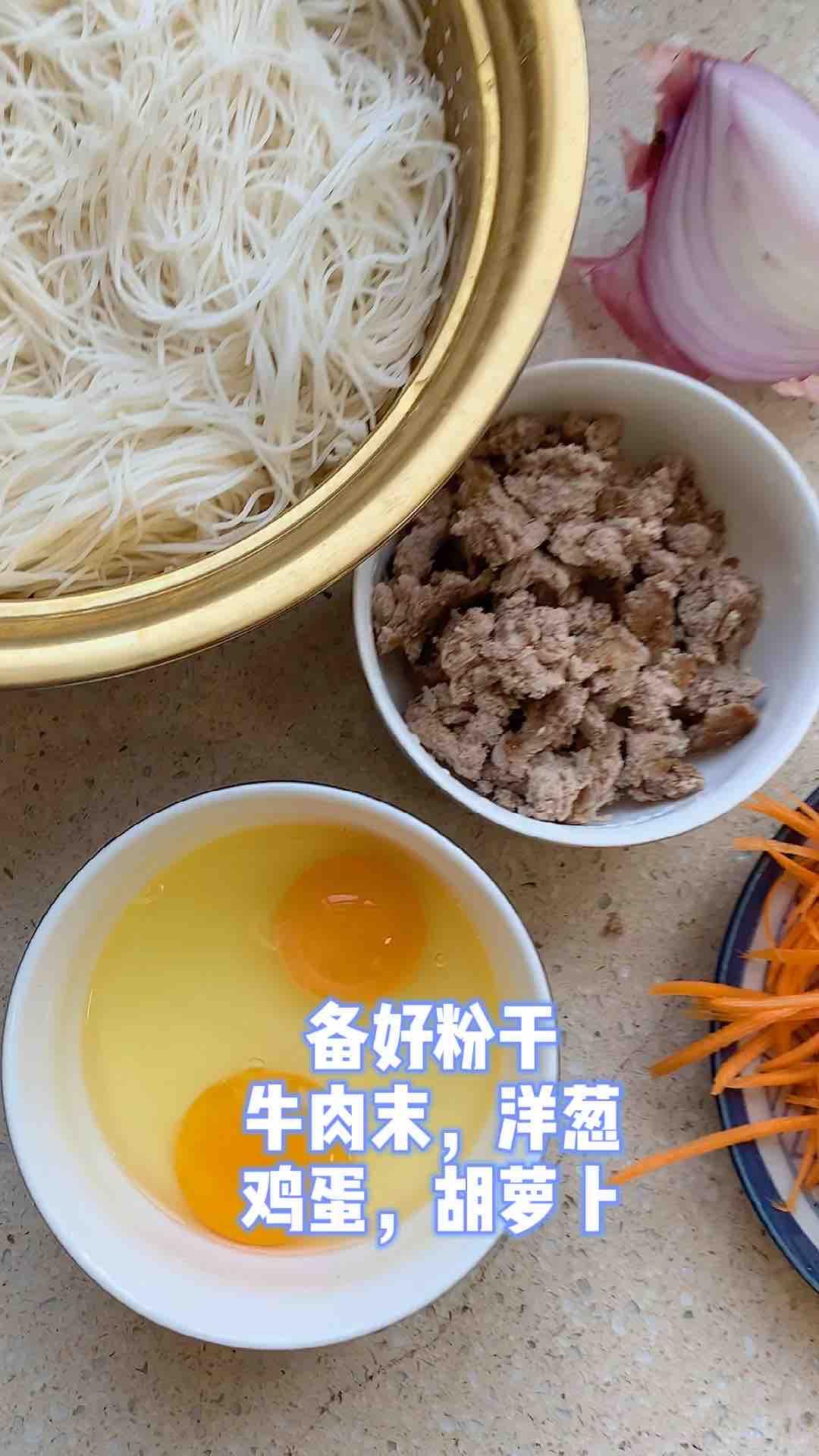 牛肉洋葱炒粉的做法大全