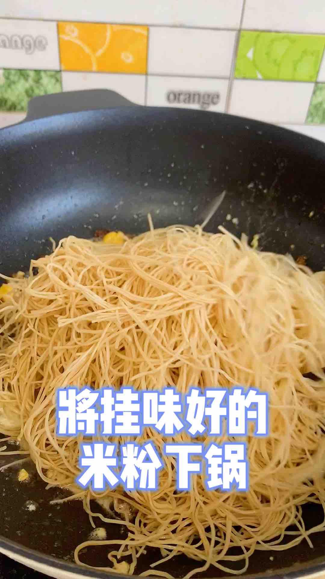 牛肉洋葱炒粉怎么做