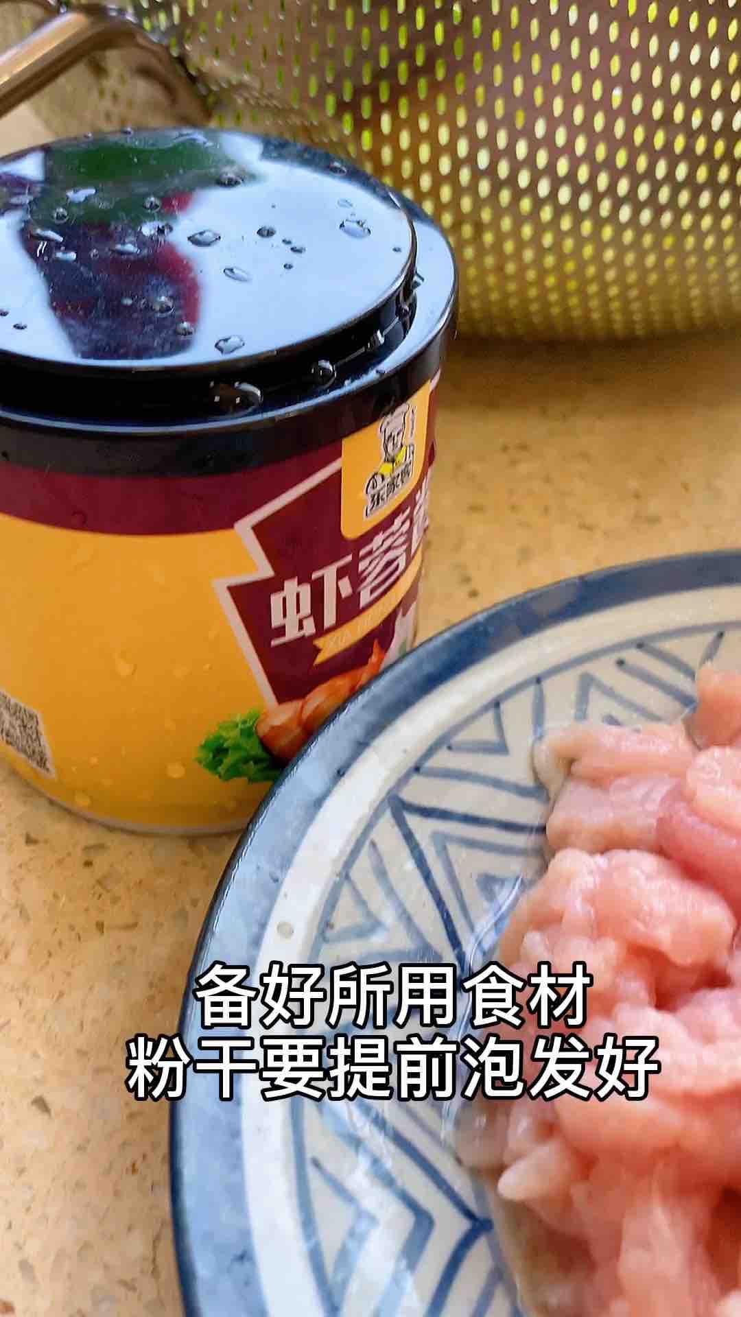 虾蓉酱炒粉的做法大全