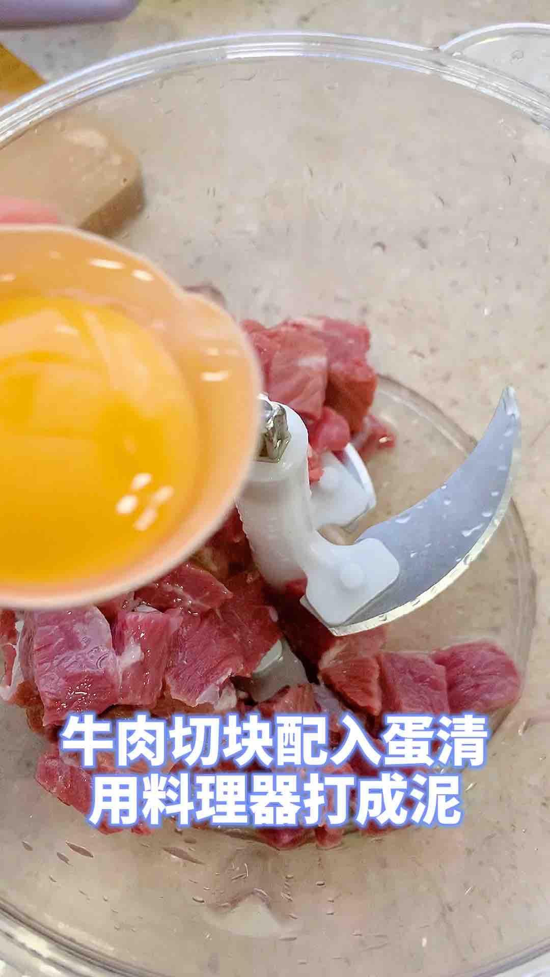 紫菜牛肉丸汤的家常做法