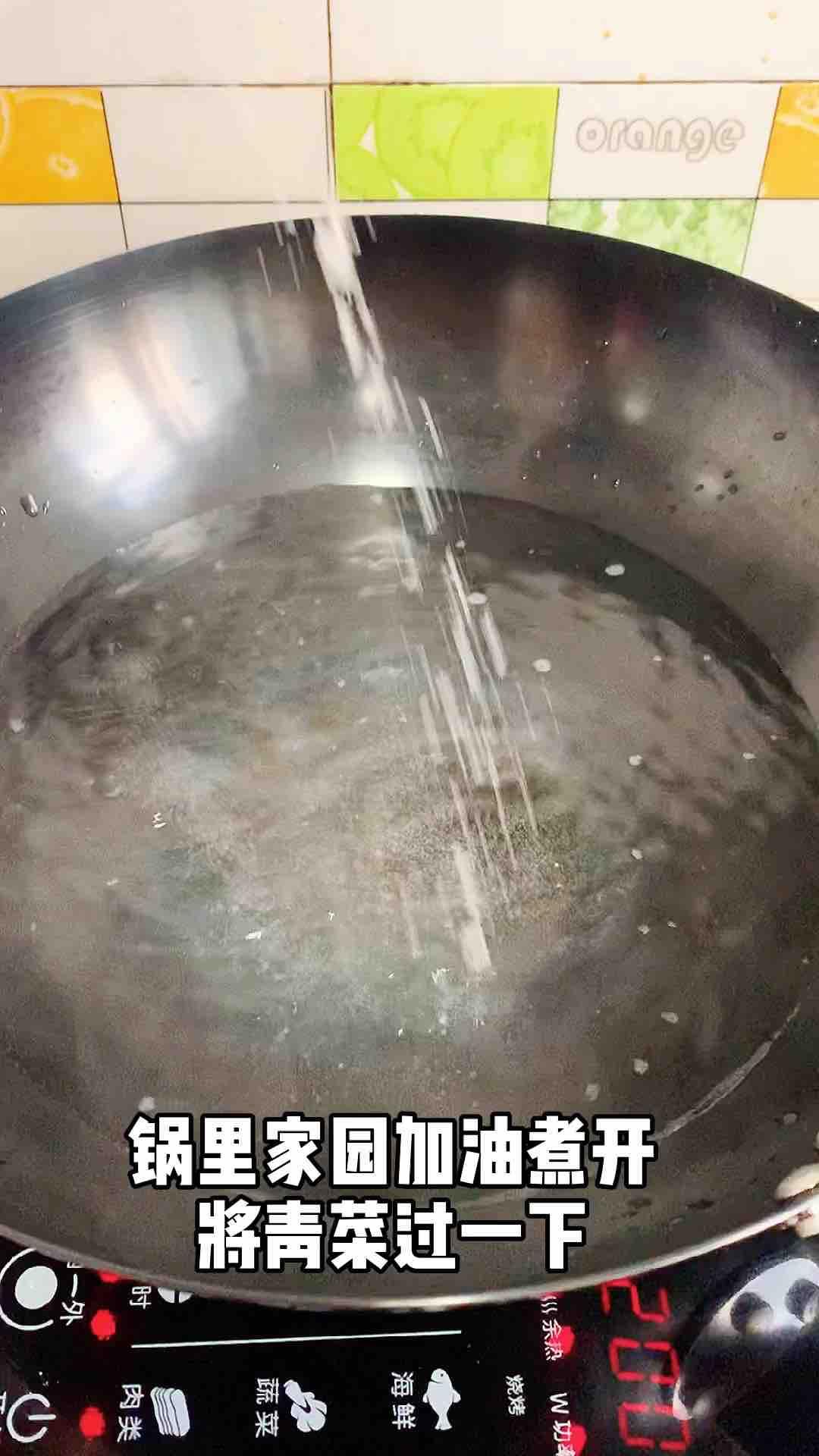 青菜炒豆皮的做法图解