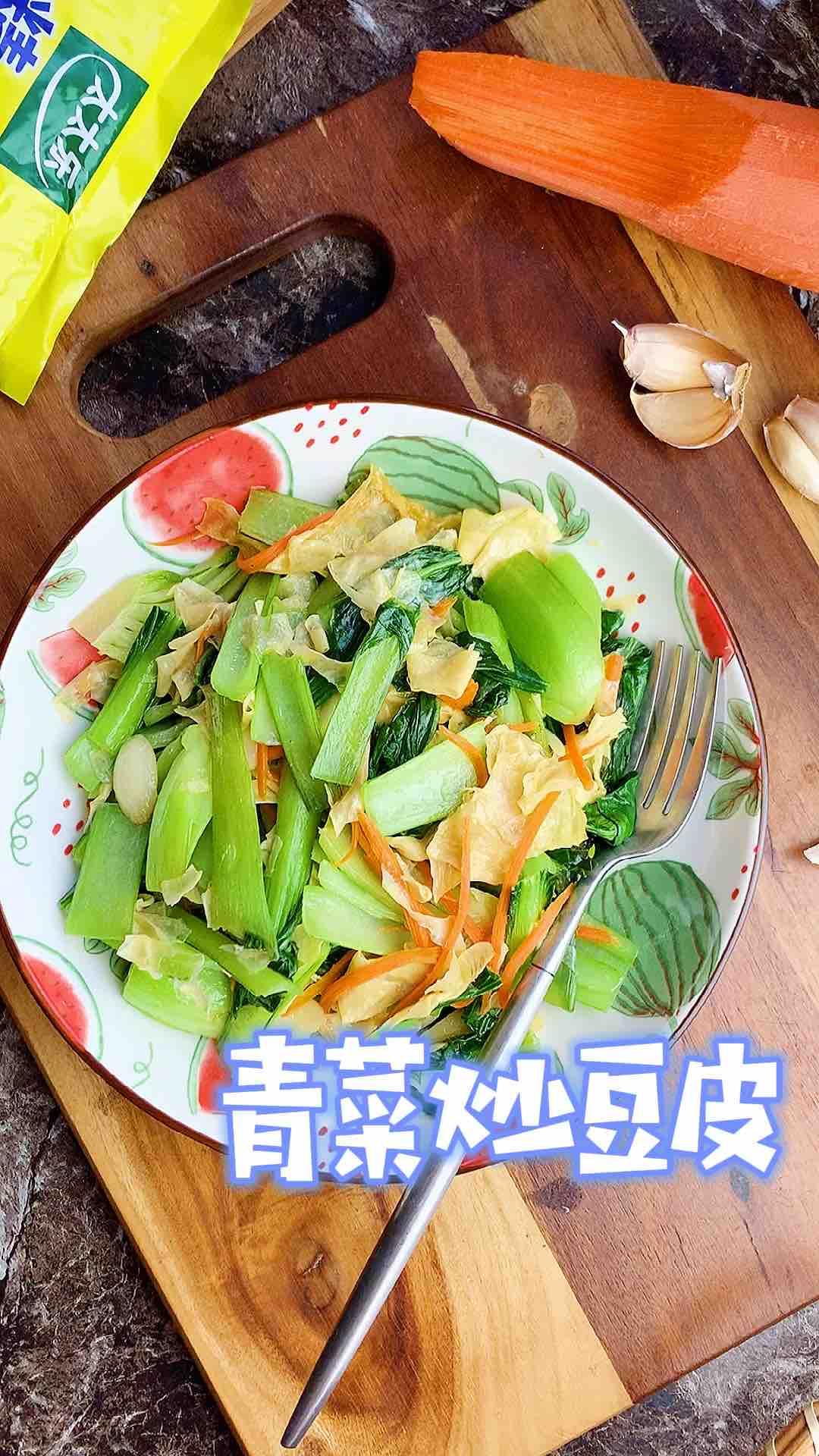 青菜炒豆皮怎么炒