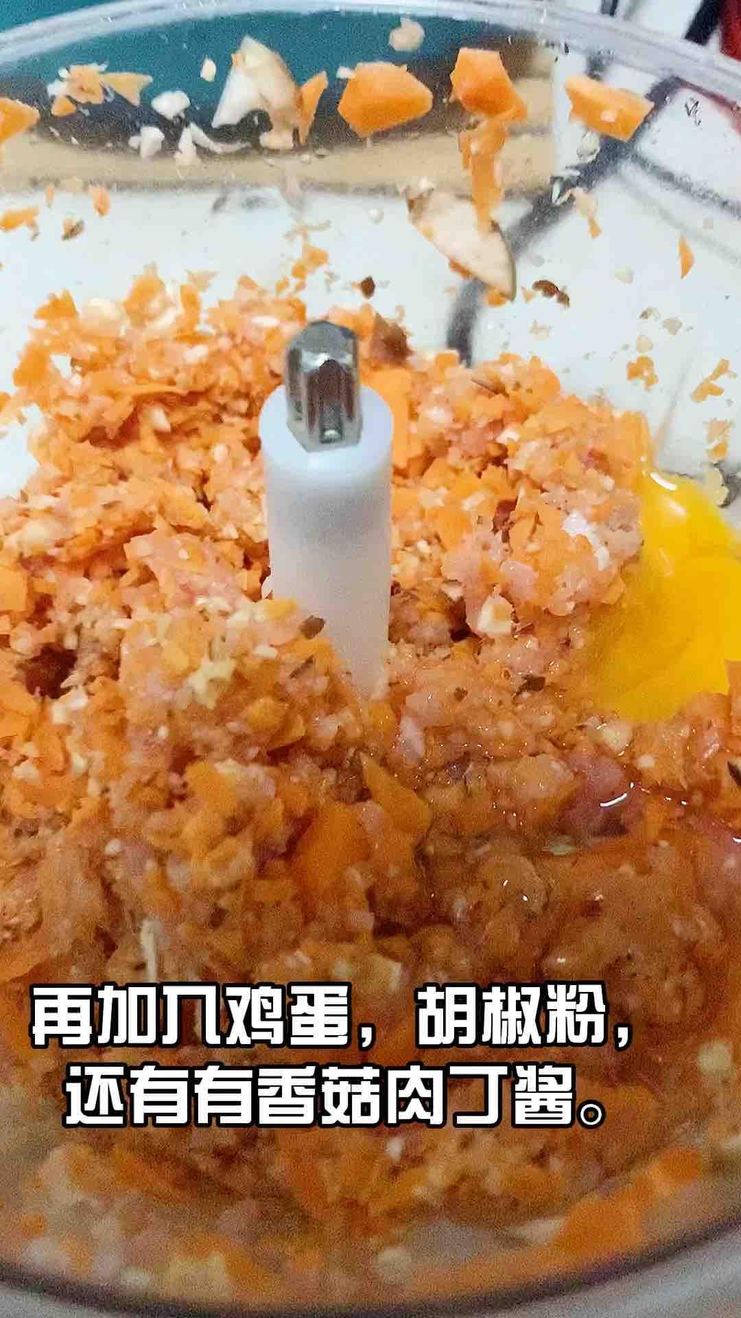 酱香胡萝卜饺子的家常做法