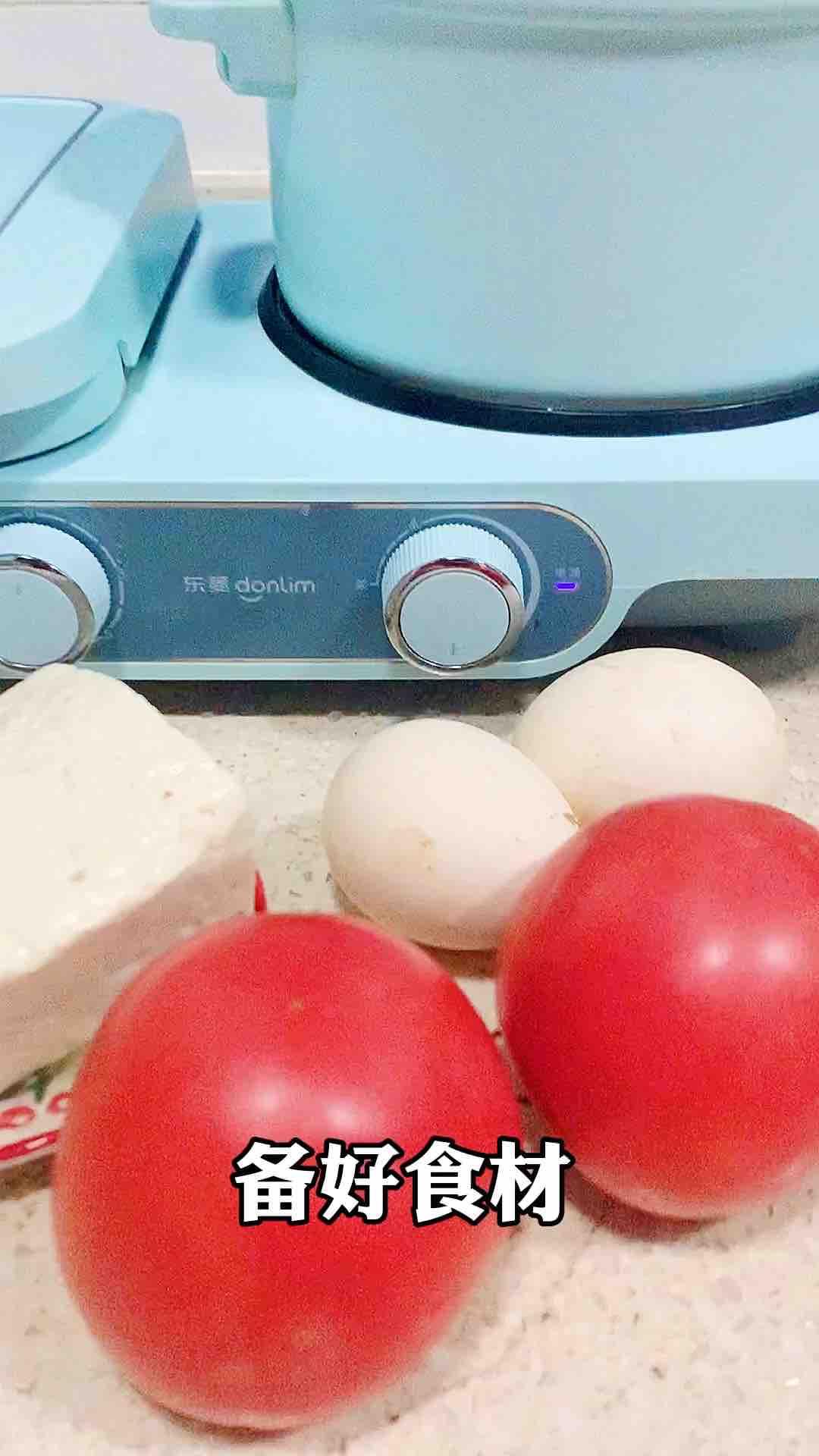 番茄鸡蛋烩豆腐。的做法大全