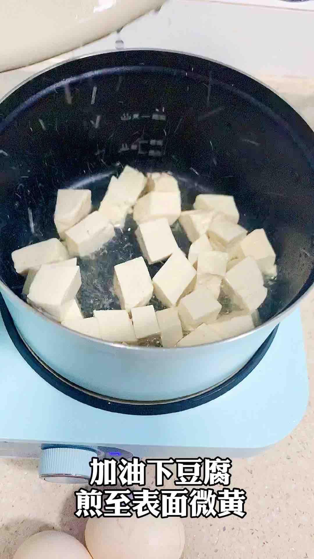 番茄鸡蛋烩豆腐。的做法图解
