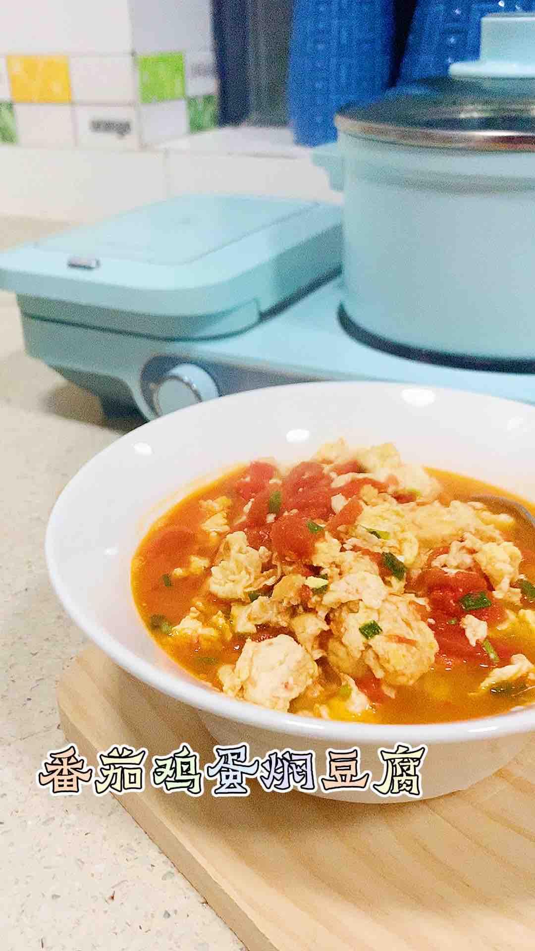 番茄鸡蛋烩豆腐。怎么煮