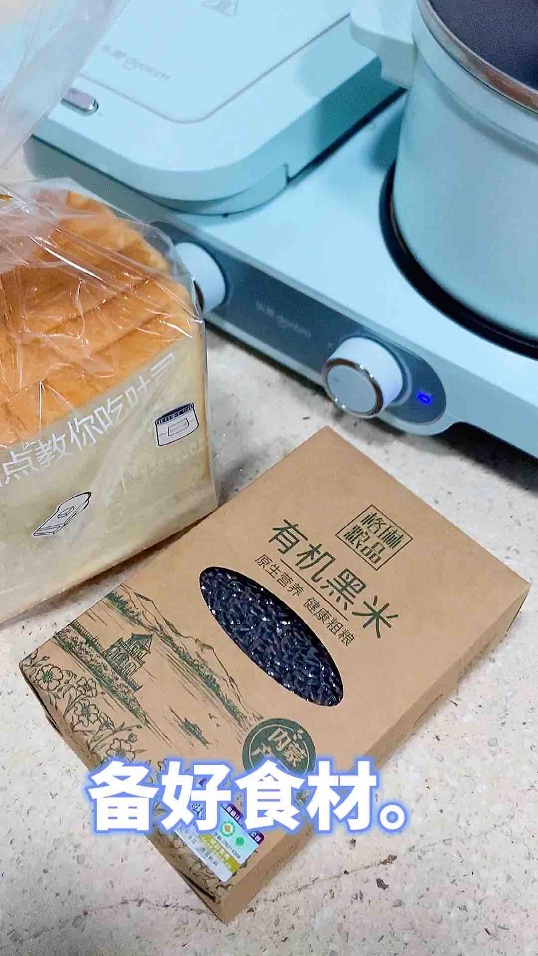黑米三明治的做法大全